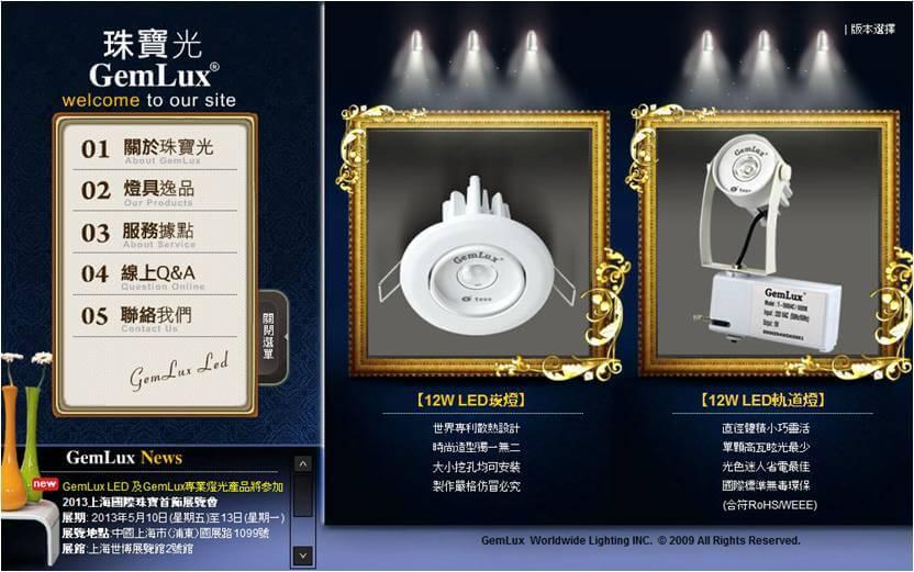 諾懷設計師-Duck作品 信封設計 珠寶光 (1)