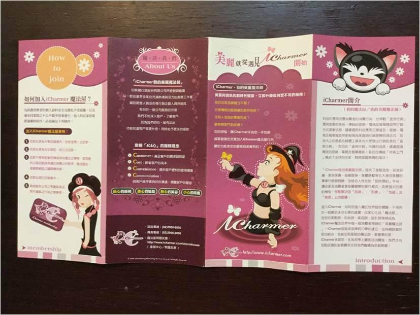 諾懷設計師-Duck作品 信封設計 (2)