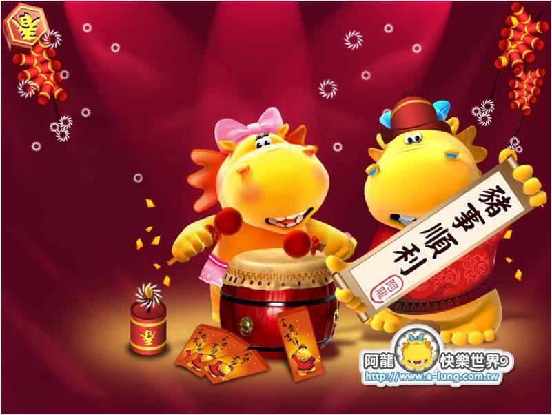 諾懷設計師-Duck作品 台灣人壽 (1)